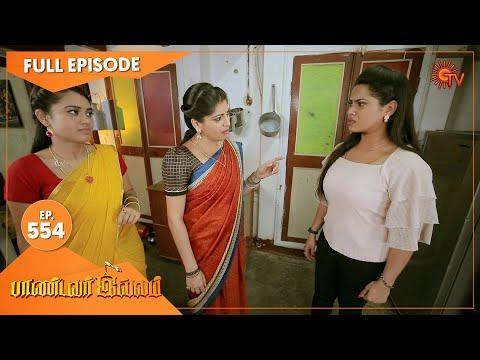 Pandavar Illam - Ep 554   16 Sep 2021   Sun TV Serial   Tamil Serial