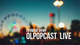 OlpopCast | Дерипаска подал в суд на Рыбку после расследования Навального