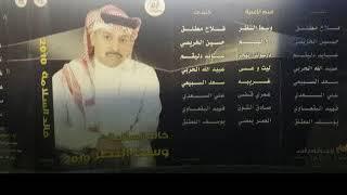 روح لهم خالد السلامه وسط النظر 2010