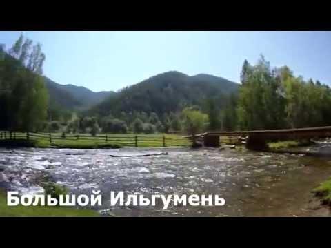 3000 км по Алтаю. Онгудайский район. Лето 2015. Часть первая. Altai Republic