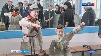 Korkea-arvoinen vieras kävi työvierailulla Petroskoissa