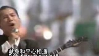 手拉手(1988年第24届汉城奥运会主题歌)Hand in Hand[韩国]高丽亚娜演唱组(现场版)