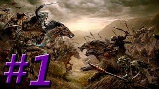 Прохождение Война кольца Властелин колец: Битва за Средиземье 2: Под знаменем Короля-чародея #1