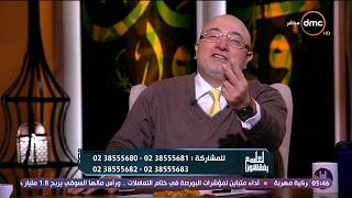 لعلهم يفقهون - الشيخ خالد الجندي: