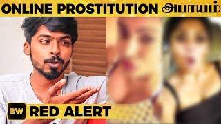 Chennai-ல் ஜகஜோதியாக நடக்கும் ONLINE விபச்சாரம் - அதிர்ச்சி தகவல் | Hacker Shiva Balaji | EN 10