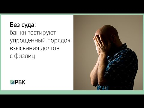 Скачать ПРИКАЗ Минюста об УТВЕРЖДЕНИИ ФОРМ