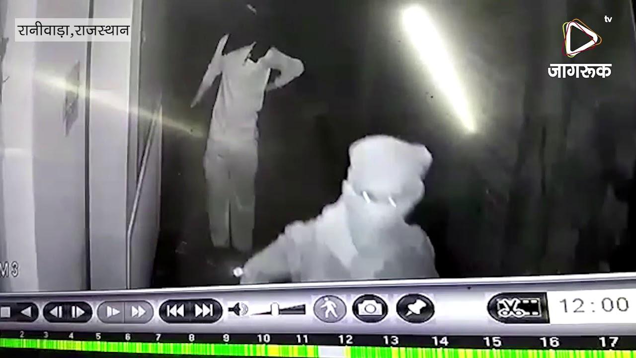 रानीवाड़ा चोरों के हौसलें बुलंद, मीडिया के सीसीटीवी कैमरे को भी नहीं बक्शा