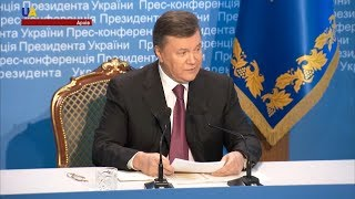 Європейський суд засвідчив законність санкцій проти Віктора Януковича?>