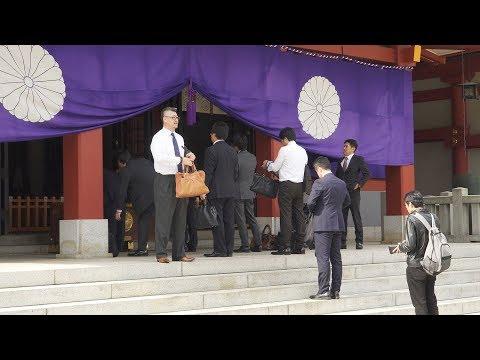 Японские храмы на страже автомобилей: иконок нет, есть наклейки