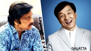 Gautham Karthik is like Jackie Chan | Karthik about his Son's looks! | Mr Chandramouli