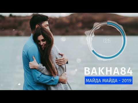 Баха84 - Майда майда 2019 _ Bakha84 - Maida maida 2019