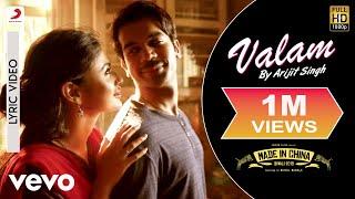 Valam - Official Lyric Video| Arijit Singh|Priya Saraiya|Sachin-Jigar|Rajkummar&Mouni