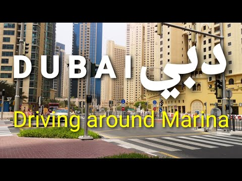 DUBAI – Driving around Dubai Marina