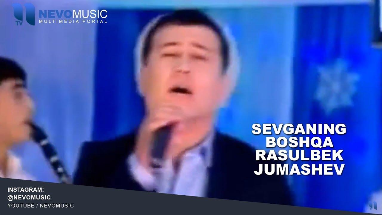 Rasulbek Jumashev - Sevganing boshqa | Расулбек Жумашев - Севганинг бошка (concert version)