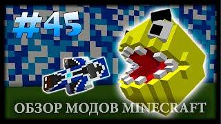 Пиксели Захватили Майнкрафт! - Horror Pacman Mod