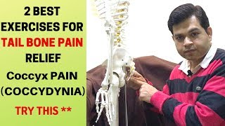 2 BEST Exercises For Tail bone Pain (Coccydynia), Coccyx,Tail Bone Pain Relief Treatment at Home