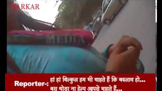 Aam Aadmi Party leader Shazia Ilmi Sting Operation   Full Video