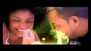 Guayacán - El más rico beso