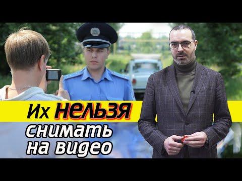 Кого запрещено снимать на видео в России? | Места, где нельзя снимать на камеру