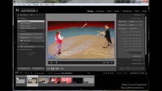 Lightroom 4. Урок №2. Инструменты обработки видео. (Евгений Карташов)