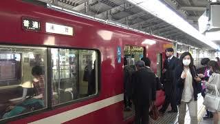 横浜駅に到着する京浜急行本線下り普通1500形