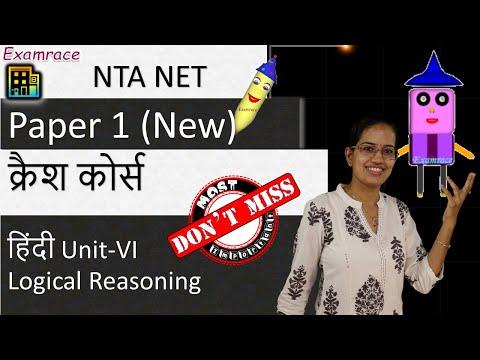 हिंदी| NTA UGC NET JRF Paper 1 Unit-VI Logical Reasoning Crash Course Revision New Topics 2019