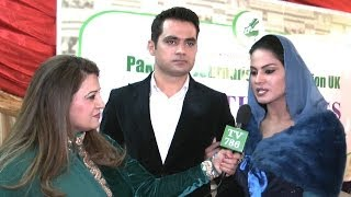 Why Veena Malik supports Imran Khan & PTI