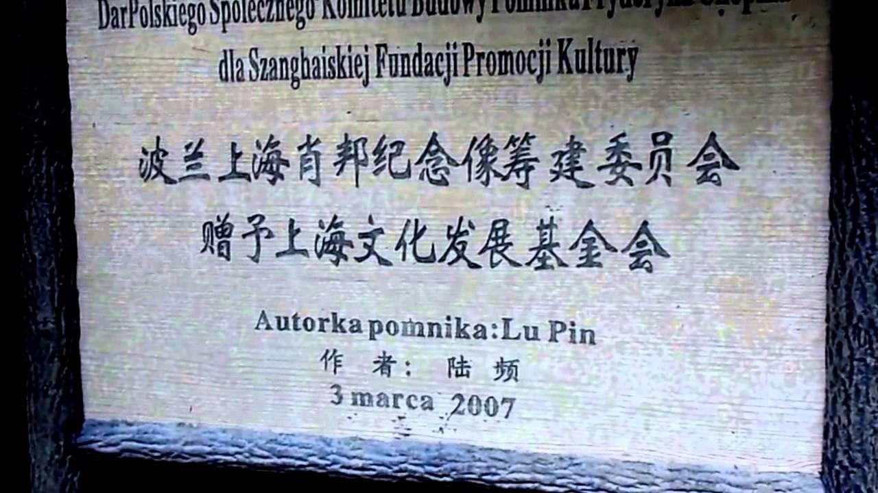 Randki dla emigrantów Chengdu
