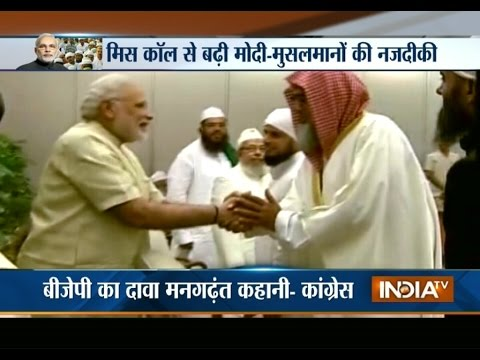 30 Lakh Muslims Give Missed Calls To Modi To Join BJP - India TV