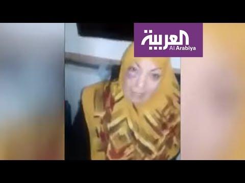 فيديو يظهر تعرض سيدة عراقية خمسينية للضرب على يد ضابط ايراني  - نشر قبل 10 ساعة