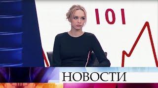 Диана Шурыгина и свидетель по ее делу Александр Рухлин встретятся в студии ток-шоу «На самом деле».