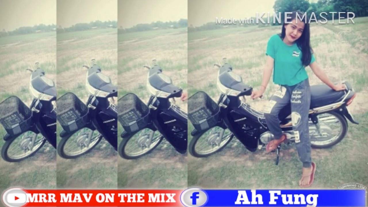 រីមិច២០១៨ , កក្រើកទៀតហើយ ✔️ បុកទ្បេីងបែកបាស់ New Melody Mrr Mav On The Mix