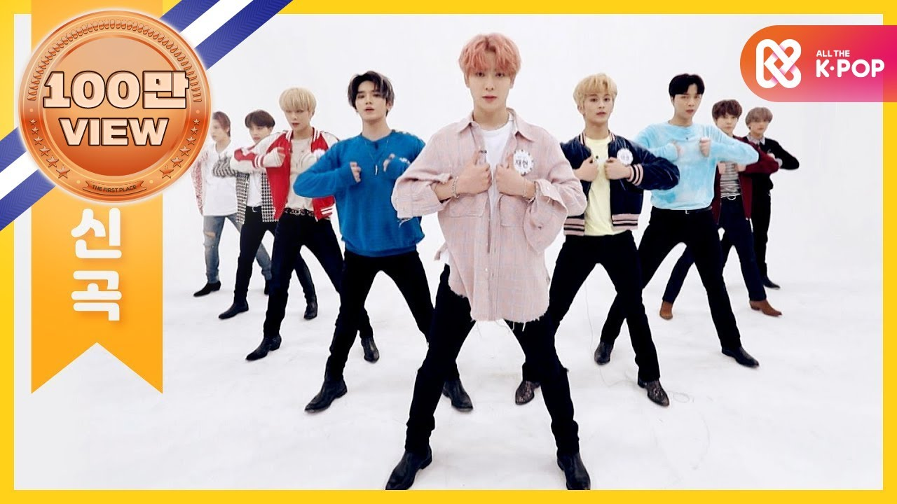 Watch the upgraded, 2019 version of NCT 127's debut song