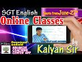 DSC SGT ENGLISH  syllabus analysis by kalyan sir(state faculty)