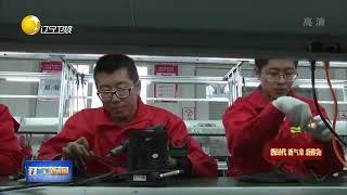 """辽河油田:让职工创新发挥最大能量,企业提供""""无忧无现""""平台"""