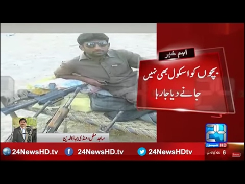 Influential people torture on Poor man in Mandi Bahauddin