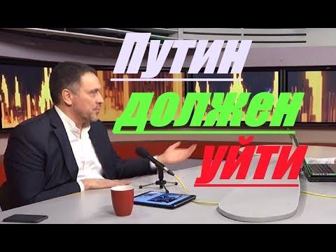 Максим Шевченко Я