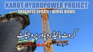 Karot Hydropower Project | Progress update (August / September, 2020)
