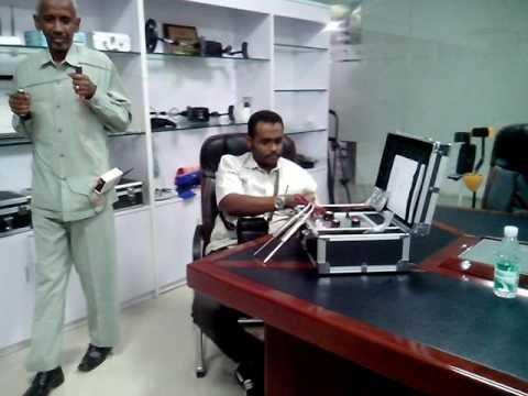 Operation of long range metal detector