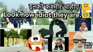 Video Cop | funny Pakistan army fails compilation | और इनको कश्मीर चाहीए | and they need Kashmir |