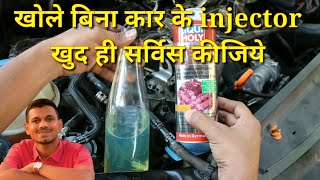 Clean Diesel car fuel injection system without dismantling