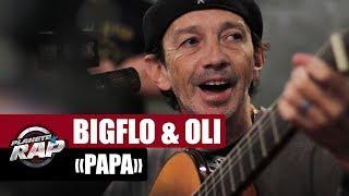 bigflo-oli-papa