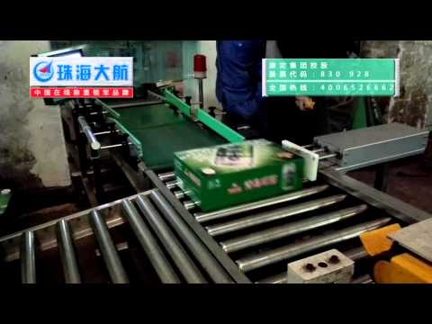 Qingdao Beer Automatic online check weigher machine - Dahang Automation