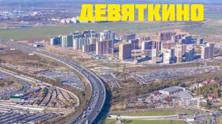 видео Новостройки в Всеволожске СПБ от 1.19 млн руб за квартиру от застройщика
