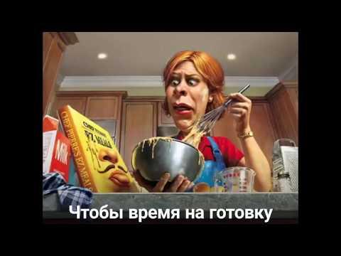 """Видеоотзыв о ТМ """"Ермолино"""" из Санкт Петербурга от семьи Гутаревых"""