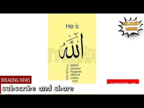 beautiful-naat-:-allahu-allah-subhanallah-by-hassan-siddibapa-#islamicvideo-#status
