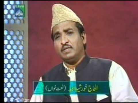 khursheed khan & associates
