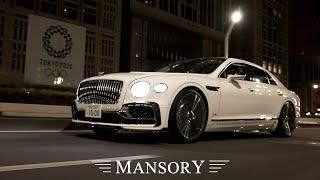 【bond shop Tokyo】MANSORY BENTLEY FLYING SPUR【4K】