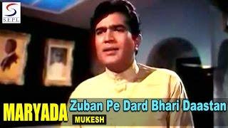 Zuban Pe Dard Bhari Daastan | Mukesh @ Rajesh Khanna, Raaj Kumar, Mala Sinha