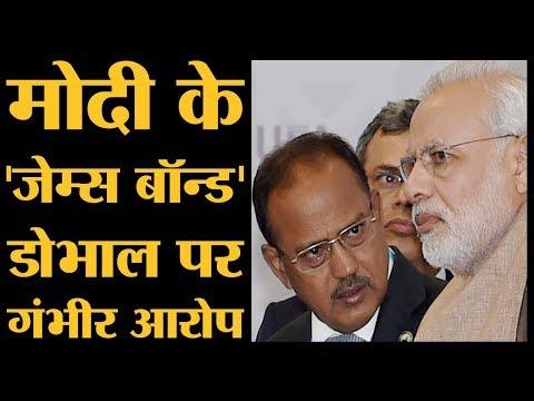 Ajit Doval और PMO पर CBI DIG Manish Sinha ने सुप्रीम कोर्ट में याचिका क्यों डाली?